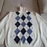 Новый свитер pulltonic, Новосибирск