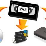 Оцифровка (перезапись) видеокассет, Новосибирск