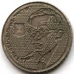 ИЗРАИЛЬ 100 шекелей 1985 ЖАБОТИНСКИЙ, Новосибирск