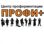 Профориентация школьников 5-7 классов, Новосибирск