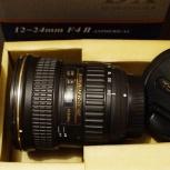 Объектив Tokina 12-24mm F4 AT-X PRO DX II Nikon F, Новосибирск