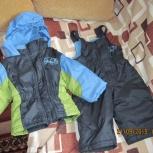 продам костюм (комбинезон и куртка) осень/весна. Рост 74-80 см, Новосибирск