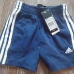 Новые шорты для мальчика Adidas Climacool Cotton, Новосибирск