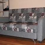 Продам мини-диван, Новосибирск