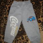 штанишки на мальчика, Новосибирск