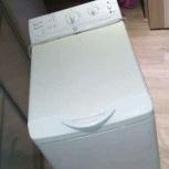 Вертикальная стиральная машина индезит 6 кг, Новосибирск