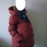 Куртка демисезонная для беременных размер 42-48, Новосибирск