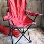продаю складной стул для подростка, ребёнка до 16 лет, Новосибирск