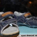 Продам детские сандалии, 20 размер, Новосибирск