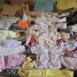 Продам детские вещи пакетом, Новосибирск