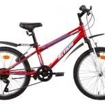 Велосипед FORWARD ALTAIR MTB HT JR 20, Новосибирск