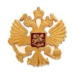 Частное охранное предприятие, Новосибирск