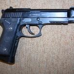 Продам пневматический пистолет Берету 92, Новосибирск
