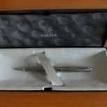 Продам ручку Parker sonnet france, Новосибирск