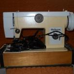 Швейная машинка Чайка-134, Новосибирск