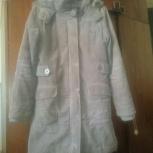 куртка женская утепленная, Новосибирск