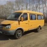 Микроавтобус газель, Новосибирск