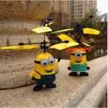 Игрушка летающий миньон - хит 2015-2016гг!!!, Новосибирск