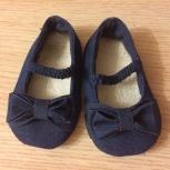 Туфельки для самых маленьких девочек, Новосибирск