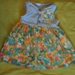 Платье новое, размер 98, Новосибирск