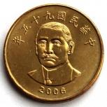 ТАЙВАНЬ 50 юаней 2006, Новосибирск