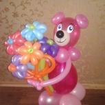 Гелиевые шары, Новосибирск