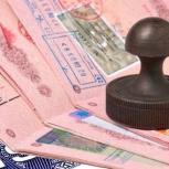 Помощь с оформлением визы (Шенген, Великобритания, США), Новосибирск