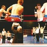 Бокс для всех, Новосибирск