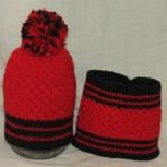комплект шапка + шарф, Новосибирск