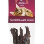 Титбит филе говяжье соломка для кошек, Новосибирск