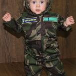 Продам детский военный костюм, Новосибирск
