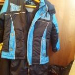 продам комплект куртка штаны весна осень, Новосибирск