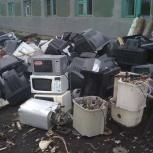 утилизация бытовой техники, Новосибирск