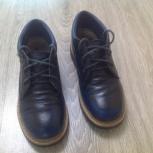 Школьные для мальчика ботинки р. 34 THOMANS MUNZ, Новосибирск
