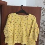 Продам пижаму р. 128, Новосибирск