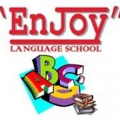 Английский язык в школе Enjoy, Новосибирск