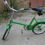 Велосипед КАМА складной б/у, Новосибирск