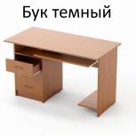 Стол компьютерный Большой (упрощённый), Новосибирск