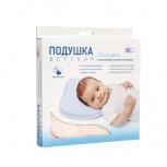 Подушка латексная ортопедическая BABY NICE, Новосибирск