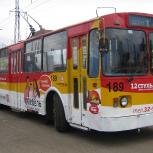 Обклейка троллейбусов, автобусов, газелей, Новосибирск