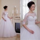 Свадебные платья оптом, Новосибирск