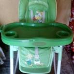 стульчик для кормления!, Новосибирск