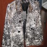 Пальто женское демисезонное новое, Новосибирск