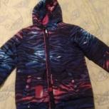 Продам демисезонную куртку для девочки 152см, Новосибирск
