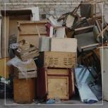Вывоз старых вещей и мебели, Новосибирск
