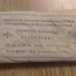 Салфетки марлевые, Новосибирск