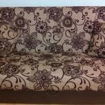 Продам диван аккордеон, Новосибирск
