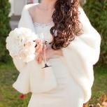 Свадебная накидка (на прокат), Новосибирск