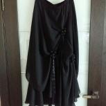 Длинная юбка, Новосибирск