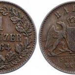 Баден 1 крейцер 1864, Новосибирск
